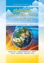 Ekonomika cestovného ruchu a podnikanie