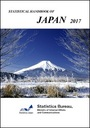 Statistical handbook of Japan 2017